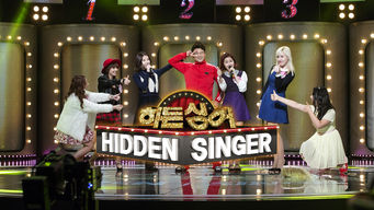 Hidden Singer: Best of 2012-2015