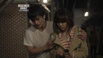 Reply 1997: Season 1: Episode 11