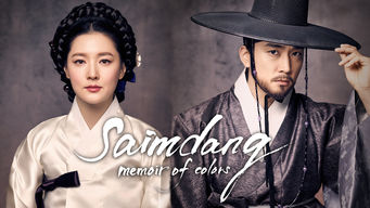 Saimdang, Memoir of Colors (2017)