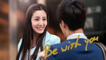 Be with You: Season 1